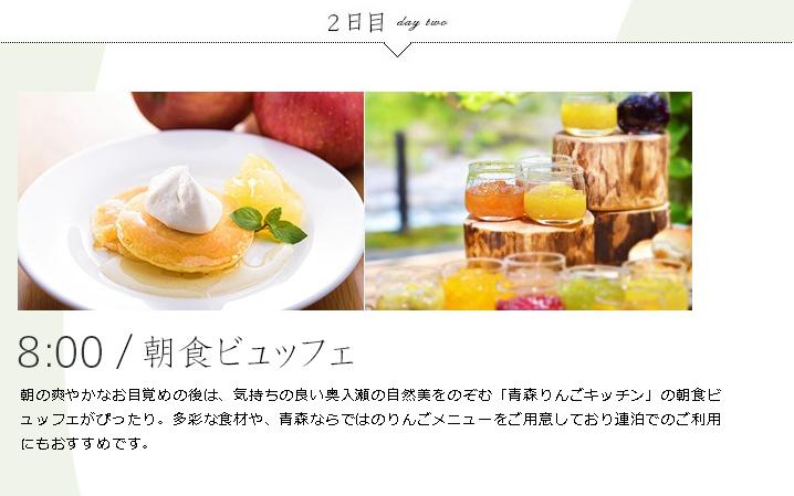 7:00|朝食ビュッフェ
